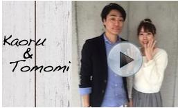 Kaoru&Tomomi