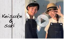 Keisuke&saki