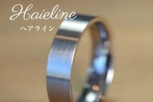 「Platinum×Pink Gold」プラチナ・K18PG  結婚指輪 ペア(2本)約¥69,000