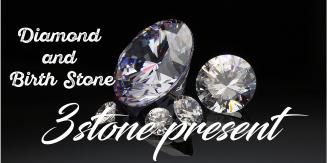 誕生石もしくはダイヤモンド3石プレゼント