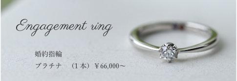 「Platinum×Platinum」プラチナ 結婚指輪 ペア(2本)