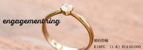 「Platinum×Platinum」プラチナ 結婚指輪 ペア(2本)約¥60,000