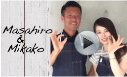 Masahiro&Mikako