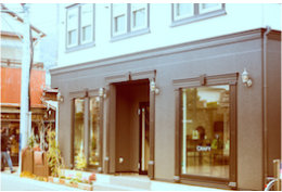 鎌倉 扇ガ谷店